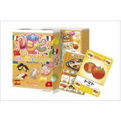 ホッパー 【再生産】カードゲーム ワールドレシピ 【返品種別B】