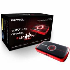 アバーメディア USB2.0接続 HDMI ポータブル・ビデオキャプチャー AVerMedia Live Gamer Portable AVT-C875 AVT-C875【返品種別A】