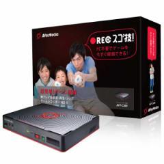 アバーメディア AVT-C285 HDMI接続対応 ゲームレコーダー HDAVerMedia ゲームレコーダー HD  AVT-C285[AVTC285]【返品種別A】