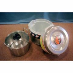 杉山金属 KS-2612 保温調理器おでかけクッキング[KS2612]【返品種別A】