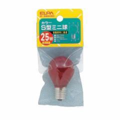 ELPA G-20H-R(ELPA) カラーS型ミニ球 25W 口金E17 レッド[G20HRELPA]【返品種別A】