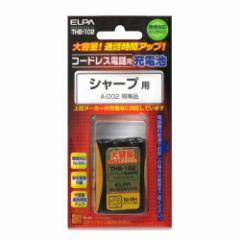 ELPA THB-102 充電式ニッケル水素電池 3.6V[THB102]【返品種別A】