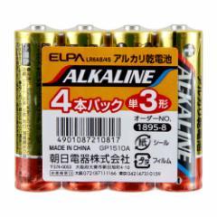 ELPA LR6AB/4S アルカリ乾電池単3形 4本パックALKALINE[LR6AB4S]【返品種別A】