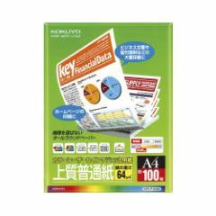 コクヨ KPC-P1010 プリンタ用紙 A4 100枚[KPCP1010]【返品種別A】