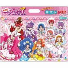 サンスター文具 キラキラ☆プリキュア アラモード セイカのパズル 65ピース(A柄) 【返品種別B】