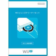 【Wii U】レンズクリーナーセット WUP-A-LSAA【返品種別B】
