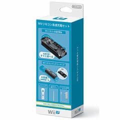 【Wii】Wiiリモコン急速充電セット RVL-A-QSKA【返品種別B】