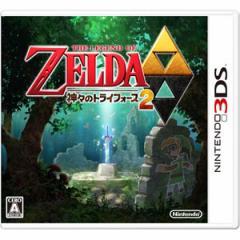 【3DS】ゼルダの伝説 神々のトライフォース2 CTR-P-BZLJ【返品種別B】