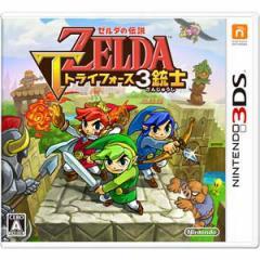 【3DS】ゼルダの伝説 トライフォース3銃士 CTR-P-EA3J【返品種別B】