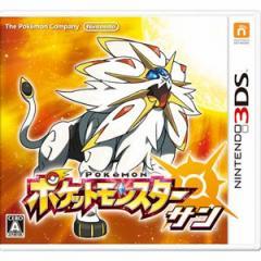 【3DS】ポケットモンスター サンポケモン CTR-P-BNDJポケットモンスター【返品種別B】