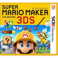 【3DS】スーパーマリオメーカー for ニンテンドー3DS CTR-P-AJHJ【返品種別B】