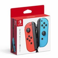 【Nintendo Switch】Joy-Con(L) ネオンレッド/(R) ネオンブルージョイ コン ジョイコン【返品種別B】