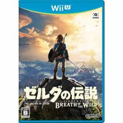 【Wii U】ゼルダの伝説 ブレス オブ ザ ワイルド WUP-P-ALZJ【返品種別B】