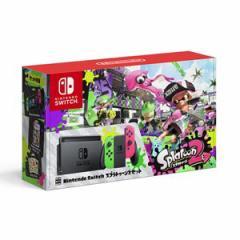【特典付】Nintendo Switch スプラトゥーン2セット【お1人様1台限り】 HAC-S-KACEA NSWスプラ2セット【返品種別B】