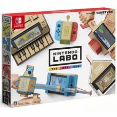 任天堂 【Nintendo Switch】Nintendo Labo 01 : Variety Kit HAC-R-ADFUA ニンテンドウ ラボ バラエティキット【返品種別B】