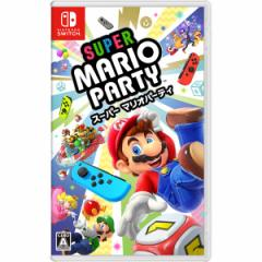 【Nintendo Switch】スーパー マリオパーティ HAC-P-ADFJA NSW スーパーマリオパーティ【返品種別B】