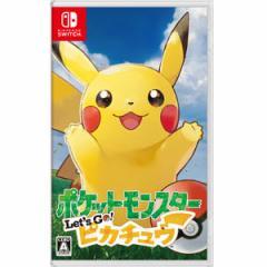 【Nintendo Switch】ポケットモンスター Lets Go!  ピカチュウポケモン HAC-P-ADW2A NSWポケモンピカチュウ【返品種別B】