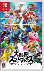 【Nintendo Switch】大乱闘スマッシュブラザーズ SPECIALスマブラ【返品種別B】
