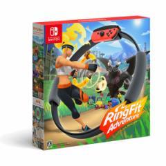 【Nintendo Switch】リングフィット アドベンチャー【返品種別B】