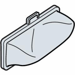 日立 NET-KD8GX 洗濯機用 下部糸くずフィルター(2個入)HITACHI[NETKD8GX]【返品種別A】