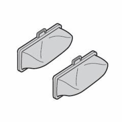 日立 NET-K8LV 洗濯機用糸くずフィルター(2個入)※フィルターのみHITACHI[NETK8LV]【返品種別A】