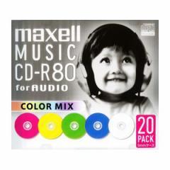 マクセル CDRA80MIX.S1P20S 音楽用CD-R80分20枚パックカラーMIX[CDRA80MIXS1P20S]【返品種別A】