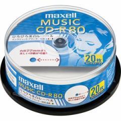 マクセル CDRA80WP.20SP 音楽用CD-R80分20枚パック[CDRA80WP20SP]【返品種別A】