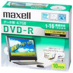 マクセル DRD47WPD.10S データ用16倍速対応DVD-R 10枚パック 4.7GB ホワイトプリンタブル[DRD47WPD10S]【返品種別A】