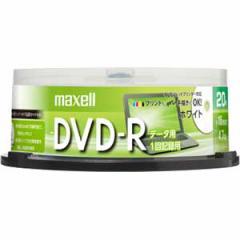 マクセル DR47PWE.20SP デ−タ用16倍速対応DVD-R20枚パック 4.7GB ホワイトプリンタブル[DR47PWE20SP]【返品種別A】