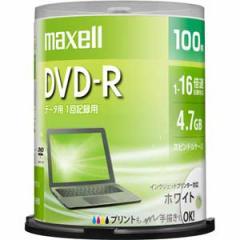 マクセル DR47PWE.100SP デ−タ用16倍速対応DVD-R100枚パック 4.7GB ホワイトプリンタブル[DR47PWE100SP]【返品種別A】