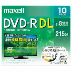 マクセル DRD215WPE.10S 8倍速対応DVD-R DL 10枚パック8.5GB ホワイトプリンタブル[DRD215WPE10S]【返品種別A】