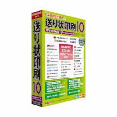 TB オクリジヨウインサツ10-W 送り状印刷 10[オクリジヨウインサツ10W]【返品種別B】