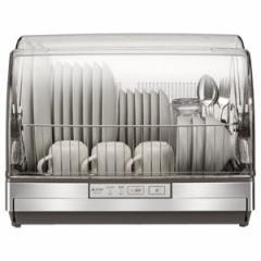 三菱 TK-ST11-H 食器乾燥器 ステンレスグレーMITSUBISHI キッチンドライヤー[TKST11H]【返品種別A】