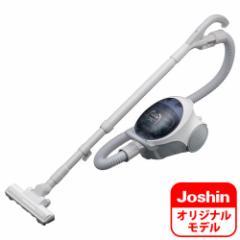 三菱 TC-M5J8-H 紙パック式クリーナー(タービンブラシ)インディゴグレー【掃除機】MITSUBISHI[TCM5J8H]【返品種別A】