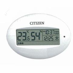 リズム時計 置時計ライフナビピコA-03 8RD205-A03[8RD205A03]【返品種別A】