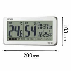 シチズン デジタル時計 置掛兼用ライフナビD206A-03 8RD206-A03[8RD206A03]【返品種別A】