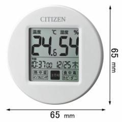 シチズン 掛置兼用時計ライフナビプチA-03 8RD208-A03[8RD208A03]【返品種別A】