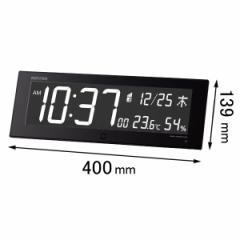 リズム時計 デジタル電波時計Iroria G(イロリア ジー) 8RZ184SR02[イロリアジ]【返品種別A】