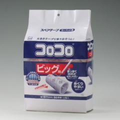 ニトムズ C4440 スペアテープ ビック(2巻入)nitoms コロコロ ビッグ カーペット用[C4440ニトムズ]【返品種別A】