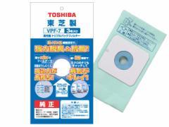 東芝 VPF-7 クリーナー用 純正紙パック(3枚入)TOSHIBA 高性能トリプルパックフィルター[VPF7]【返品種別A】