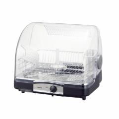 東芝 VD-B5S-LK 食器乾燥器(ブルーブラック)TOSHIBA[VDB5SLK]【返品種別A】