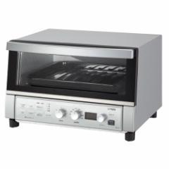 タイガー KAS-G130-SN コンベクションオーブン&トースター シルバーTIGER やきたて[KASG130SN]【返品種別A】