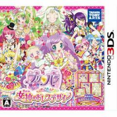 【封入特典付】【3DS】プリパラ めざめよ! 女神のドレスデザイン(通常版) CTR-P-BP7J【返品種別B】
