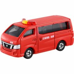 タカラトミー トミカ No.27 日産 NV350キャラバン 消防指揮車ミニカー 【返品種別B】