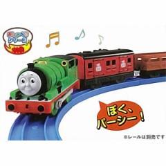 タカラトミー OT-02 おしゃべりパーシー 【返品種別B】