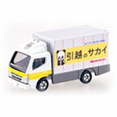 タカラトミー トミカ No.29 三菱キャンター 引っ越しのサカイミニカー 【返品種別B】