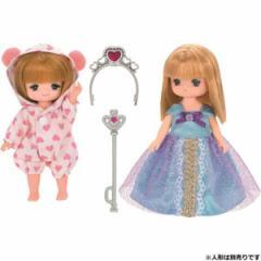 タカラトミー LW-22 ミキちゃんマキちゃんドレスセット プリンセス&パジャマ 【返品種別B】