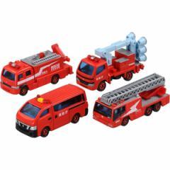 タカラトミー トミカギフト 消防車両コレクション2トミカ 【返品種別B】