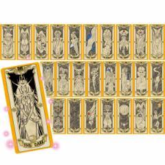 タカラトミー クロウカードコレクションセット ダーク(カードキャプターさくら) 【返品種別B】