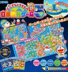 エポック社 どこでもドラえもん 日本旅行ゲーム5ボードゲーム 【返品種別B】